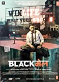 Blackmail Movie DVD