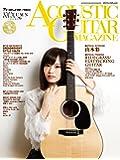 アコースティック・ギター・マガジン (ACOUSTIC GUITAR MAGAZINE) 2016年 12月号 Vol.70 (CD付) [雑誌]