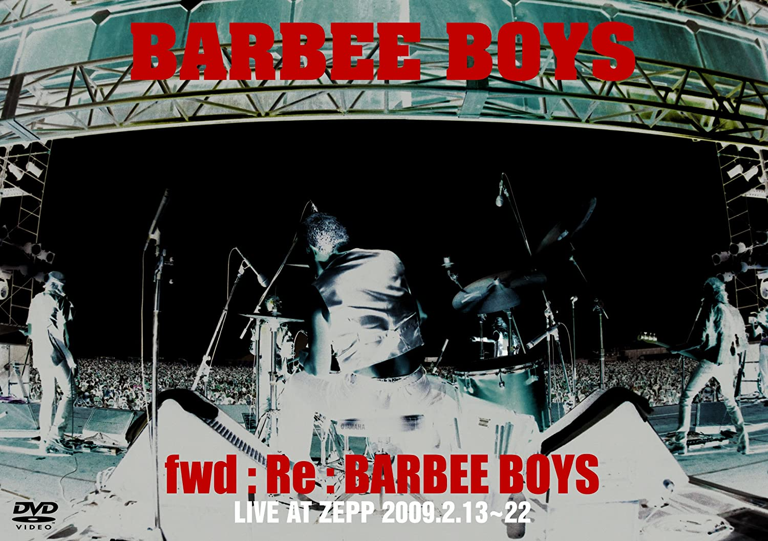fwd:Re:BARBEE BOYS [DVD] B002MS1SMW