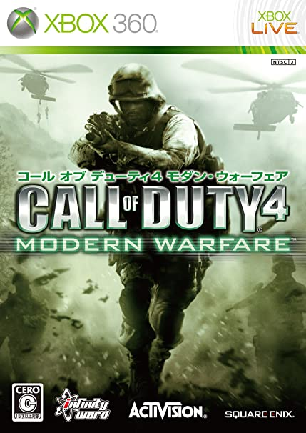 Call of Duty4 Modern Warfare(xbox360)