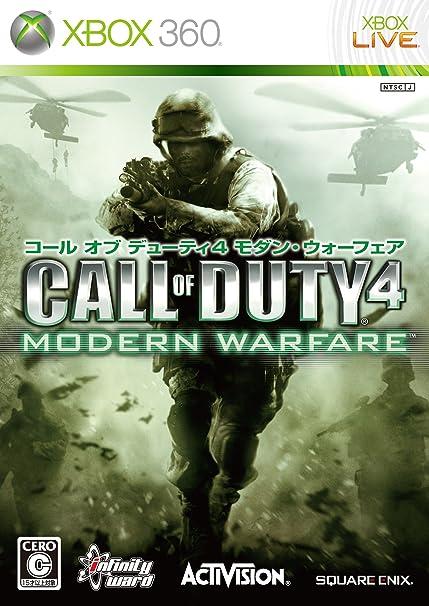 Call of Duty4 Modern Warfare(xbox360)
