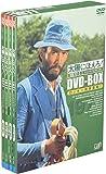 太陽にほえろ! 1977 DVD-BOX 1 ロッキー刑事登場!編 (初回限定生産)