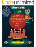 Janmashtami Special- Stories, Festivals and Mythologies of India
