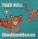 TIGER ROLL