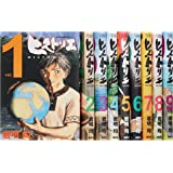 ヒストリエ コミック 1-9巻セット (アフタヌーンKC)