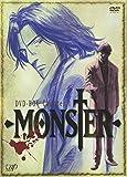 MONSTER DVD-BOX Chapter 1