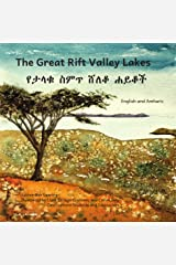 The Great Rift Valley Lakes: The Wildlife Of Ethiopia In Amharic and English Kindle Edition