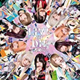 LIVE or DIE~ちぬに~