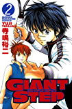 GIANT STEP(2) (週刊少年マガジンコミックス)