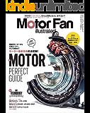 Motor Fan illustrated Vol.139