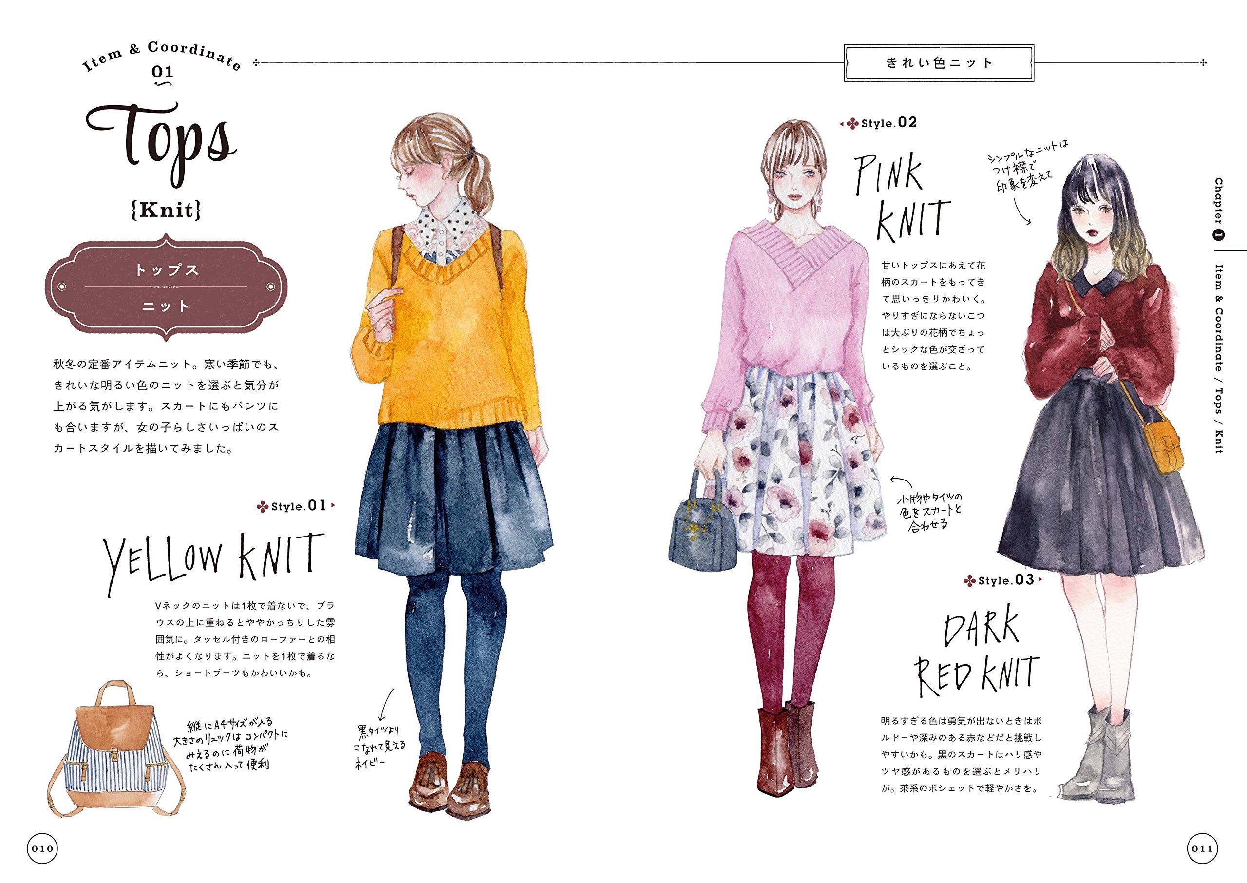 Fashion Girls Miyaファッションイラストブック Miyaミヤマアユミ