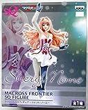 Macross F SQ Figure - Sheryl Nome -