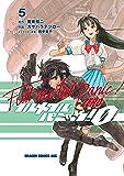 フルメタル・パニック!0―ZERO―(5) (ドラゴンコミックスエイジ)