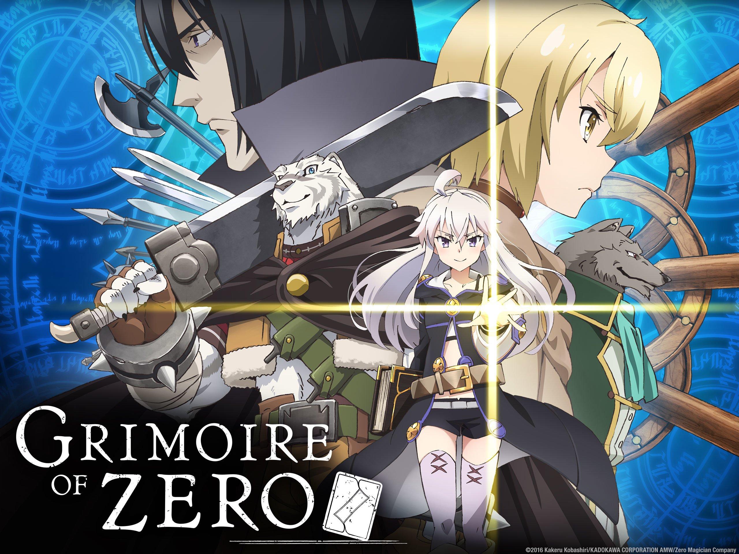 Amazoncom Grimoire Of Zero Season 1
