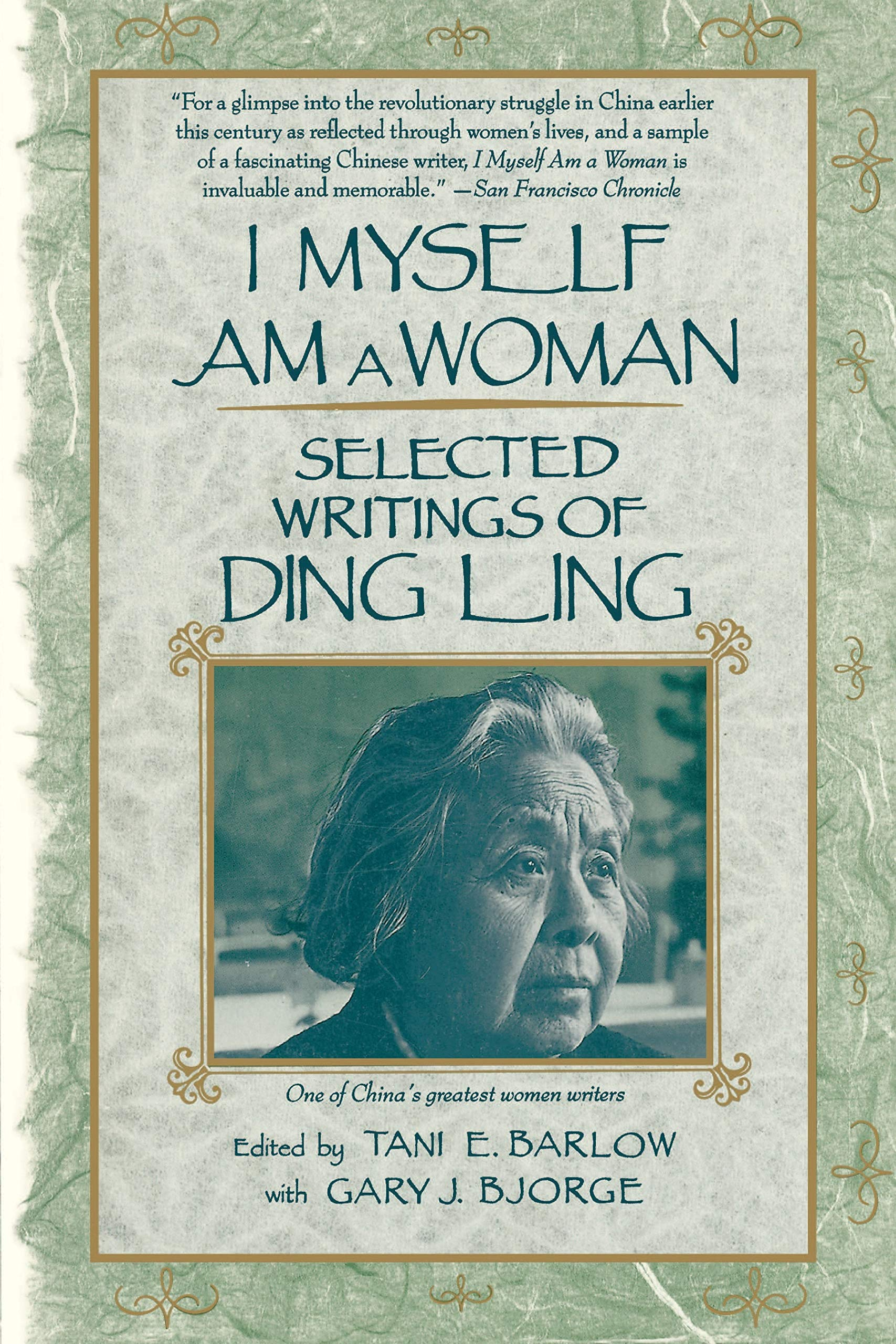 Amazon.com: I Myself Am a Woman: Selected Writings of Ding Ling ...