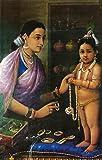 "Canvas Champ Yashoda Adoring Krishna (Unframed Canvas Prints) -Raja Ravi Varma Paintings-24""X16"""