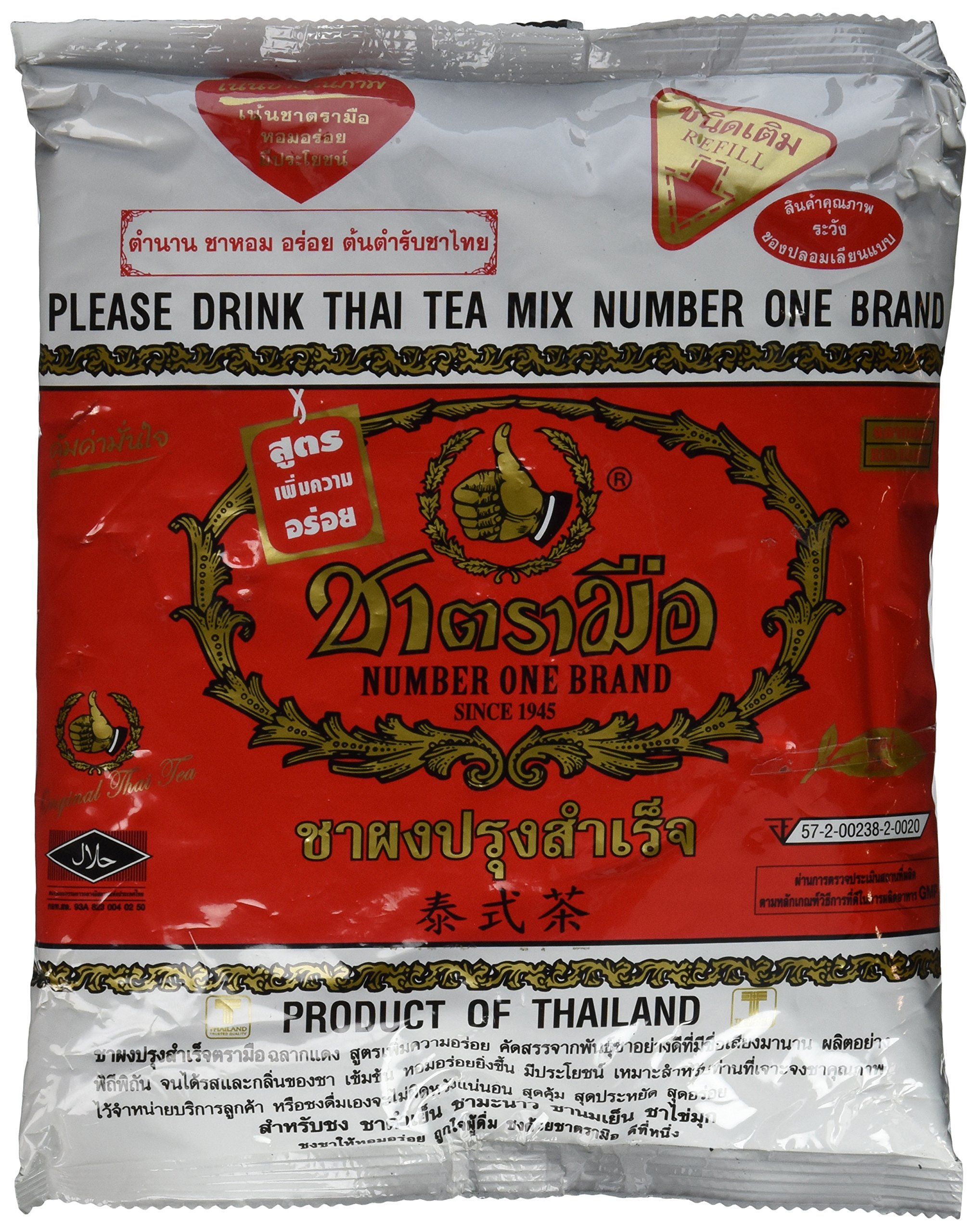The Original Thai Iced Tea Mix (TWO bags) ~ Number One Brand Imported From Thailand! 2 x 400g Bags Great for Restaurants That Want to Serve Authentic and High Quality Thai Iced Teas. by Number-One