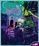 ミチコとハッチン Vol.9 [Blu-ray]