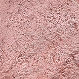 The Spice Lab Himalayan Black Crystal Inidan Salt - Kala Namak Mineral - Fine Ground - 6 oz Bag