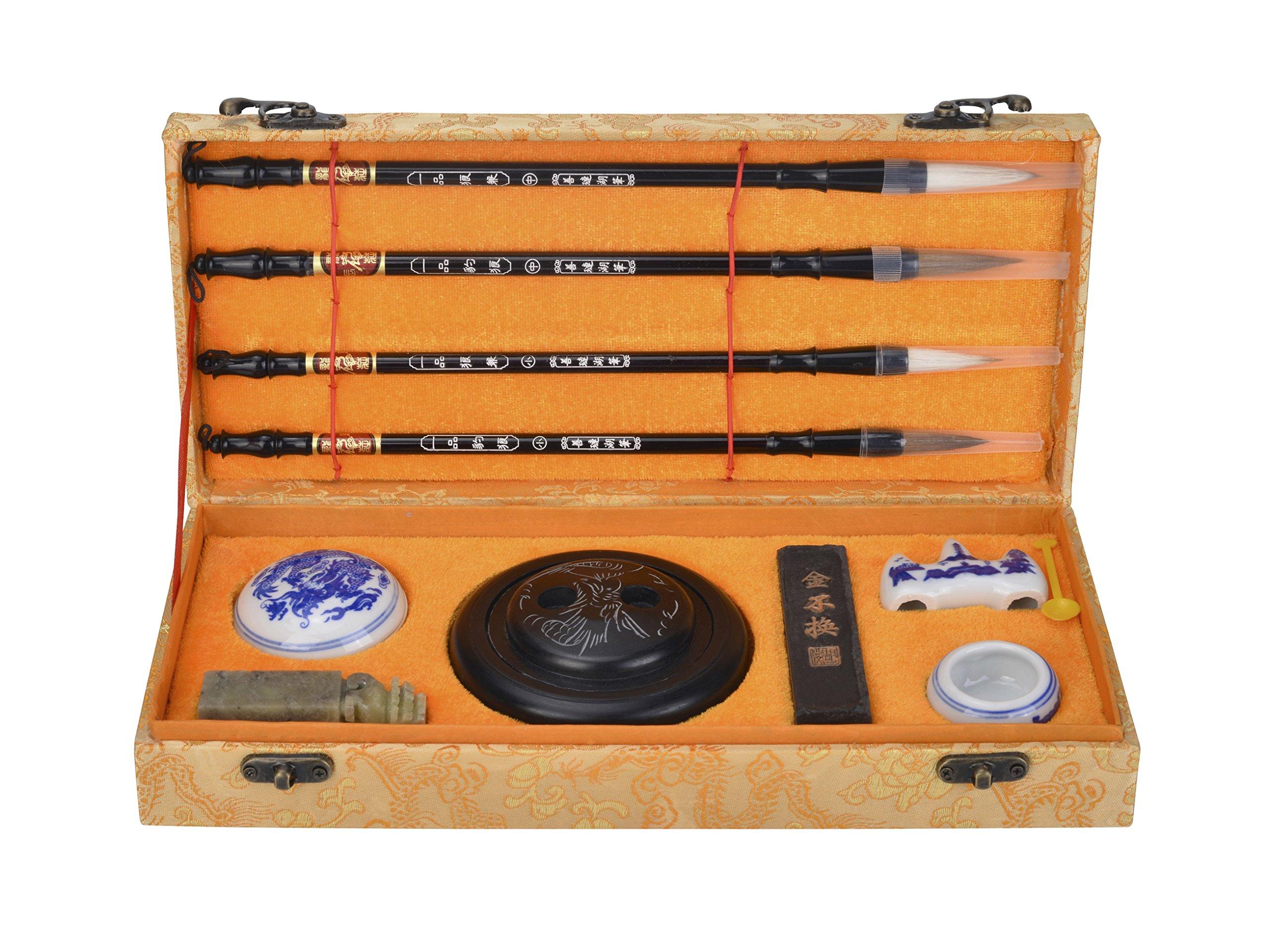 I-MART Chinese Calligraphy Brush, Kanji, Sumi Water Writing/Painting Set