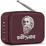Saregama Carvaan Mini Rabindrasangeet - Bluetooth Speaker