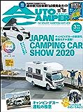 AutoCamper (オートキャンパー) 2020年 3月号 [雑誌]
