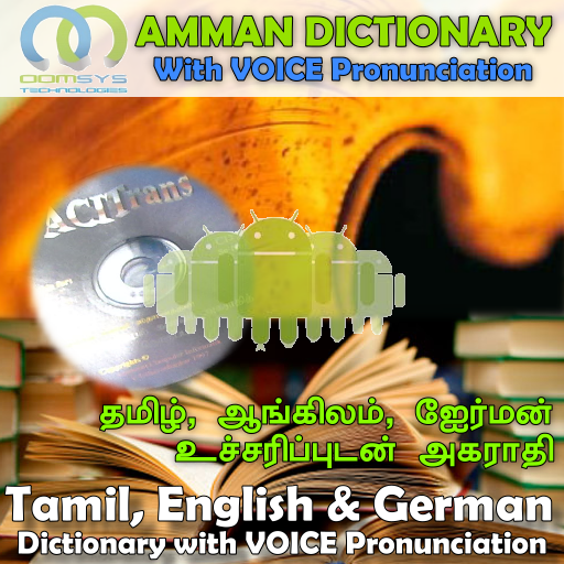 Tamil English And German Dictionary With Voice
