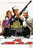 The Sand Pebbles (Bilingual)
