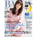 BAILA (バイラ) 2018年1月号 [雑誌]