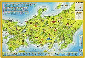 Jap?n Mapa Puzzle 1099-03 y diversi?n 66 pieza (jap?n importaci?n): Amazon.es: Juguetes y juegos