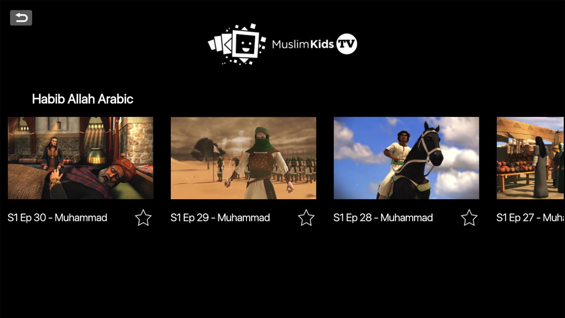 Amazon.com Muslim Kids TV Cartoons  Apps & Games