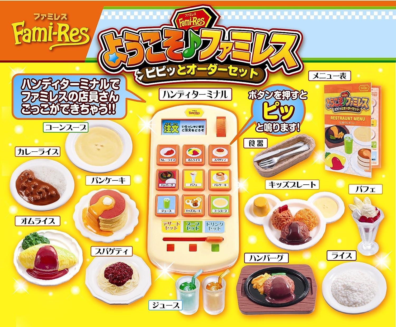 Orden establece restaurante familiar pitido completa Bienvenido Emocionante serie (japn importacin)