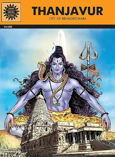 Thanjavur (Amar Chitra Katha)