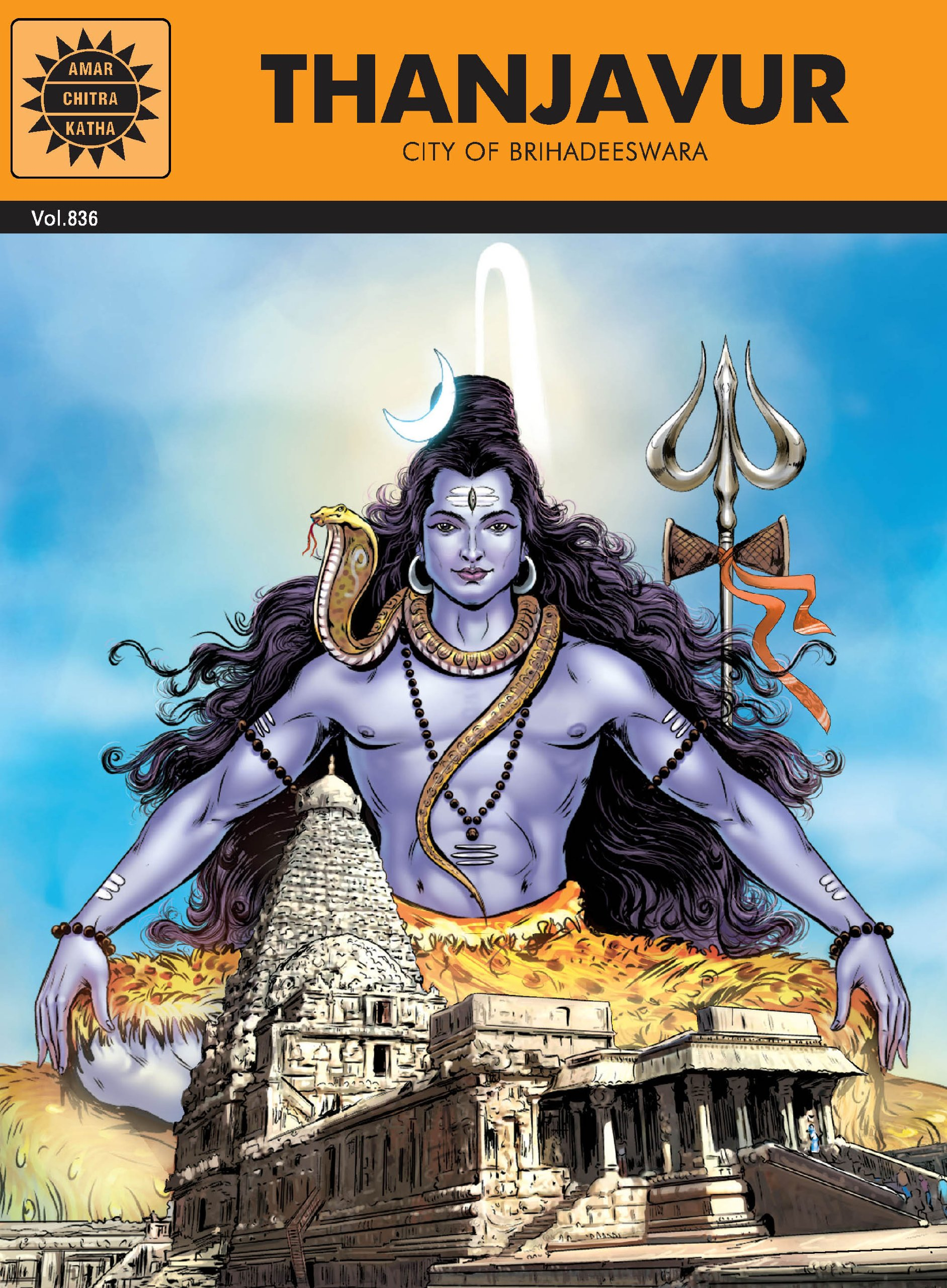 Buy Thanjavur (Amar Chitra Katha) Book Online at Low Prices in India