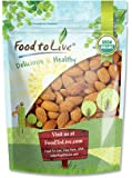 Organic Almonds by Food To Live (Raw, No Shell, Unpasteurized, Unsalted, Kosher, Bulk) — 8 Ounces