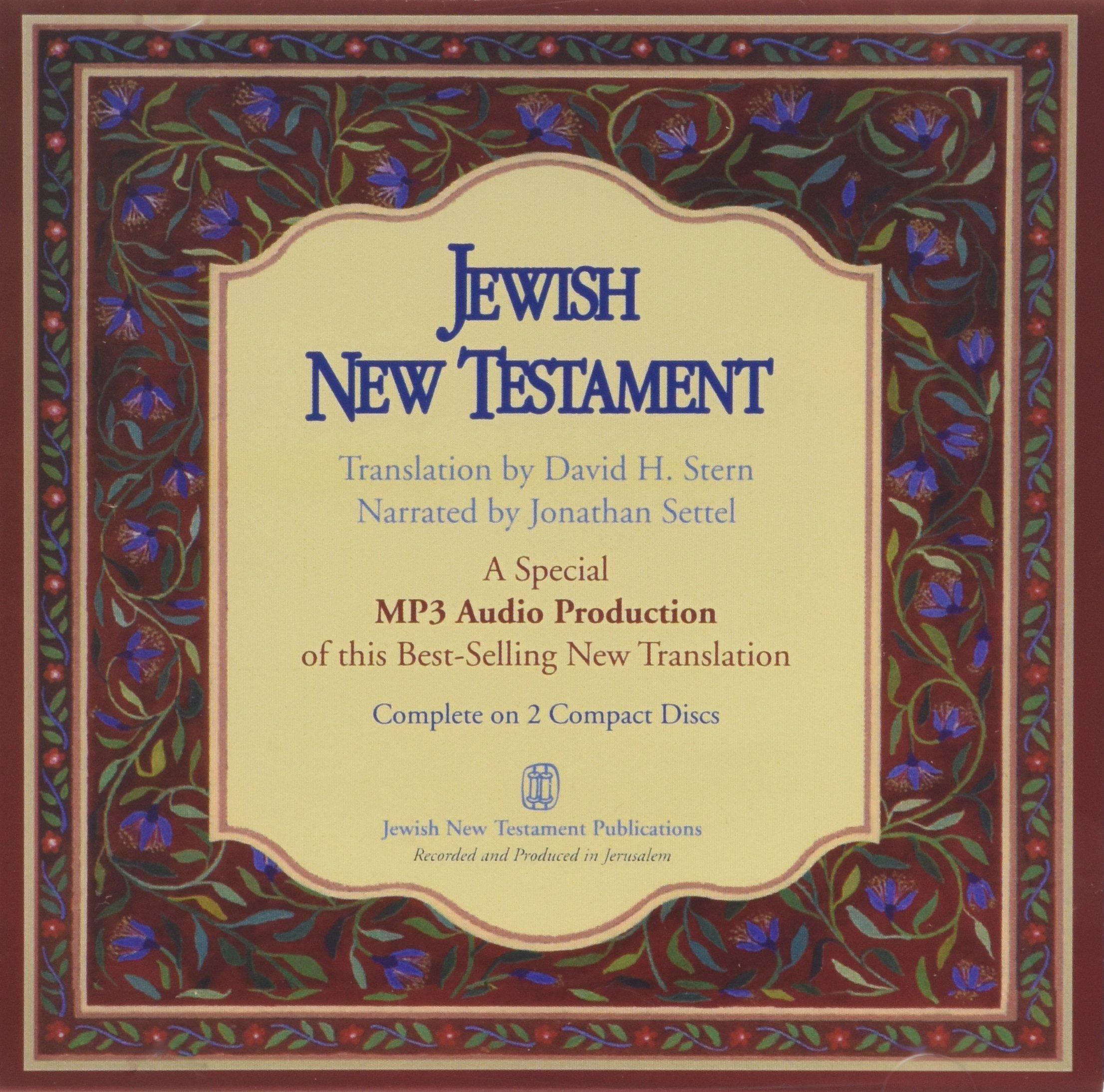 Jewish New Testament on Audio MP3: Starr Professorship in