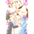 透明なゆりかご~産婦人科医院看護師見習い日記~(6) (Kissコミックス)