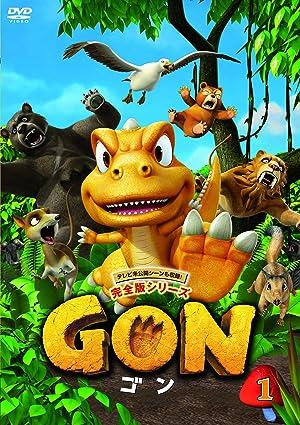 GON -ゴン- DVD