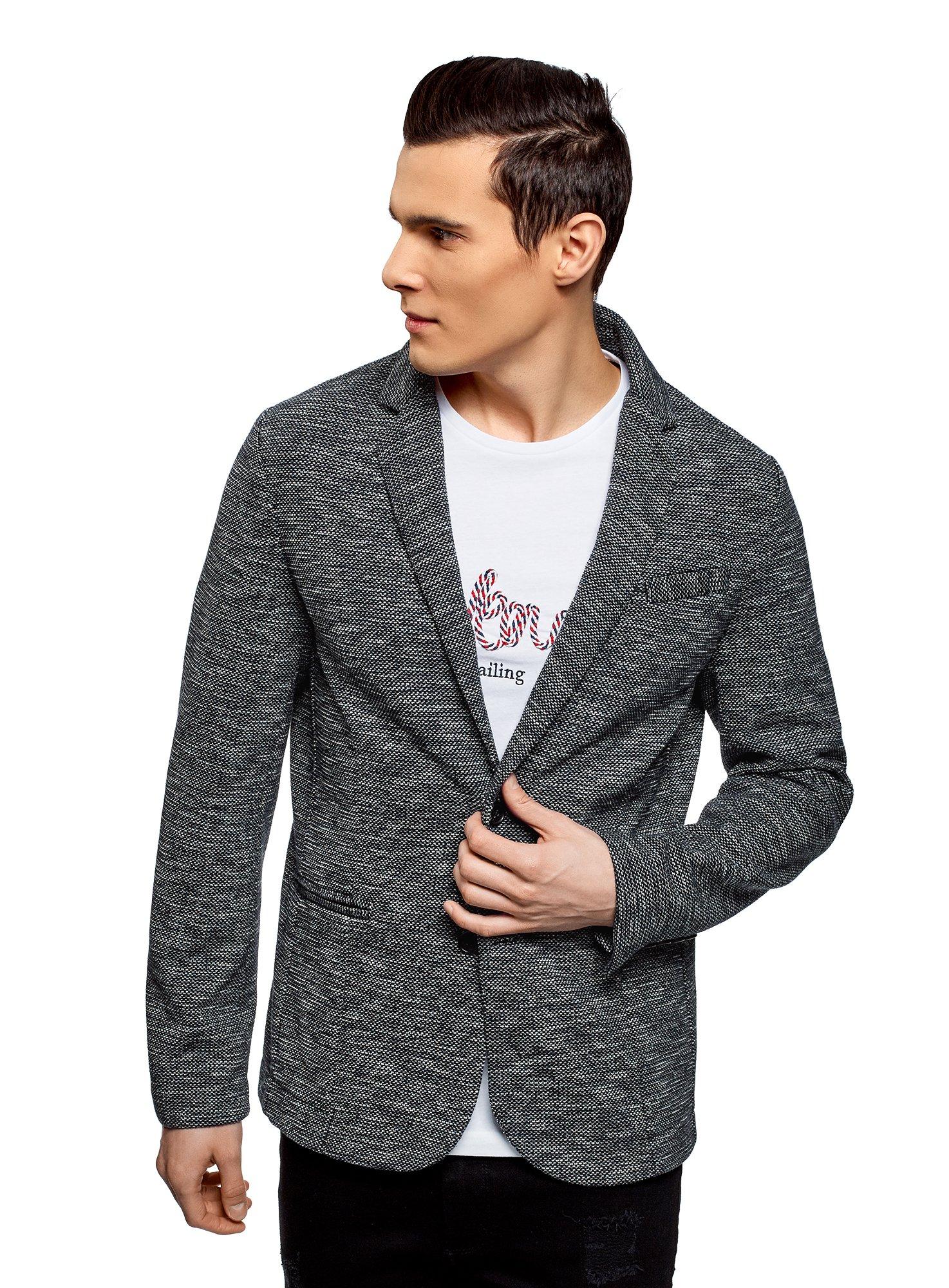 oodji Ultra Men's Buttoned Jersey Cardigan, Grey, US 36-38 / EU 46-48 / S