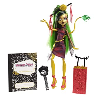 Monster High Muñeca Scaris deluxe, Jinafire Long (Mattel Y7645)