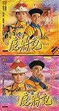 中国武侠ドラマ 鹿鼎記 アンディ・ラウ トニーレオン 金庸原作 香港版2BOX VCD  ap02