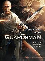 The Guardsman (English Subtitle)