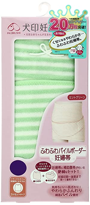 FUN fun Women's Inujirushi Honpo Maternity Pregnancy Belt Belly Band & Support Belt Set Cotton M Mint