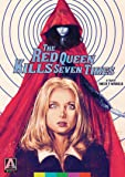 Red Queen Kills Seven Times, The (Special Edition) [DVD]