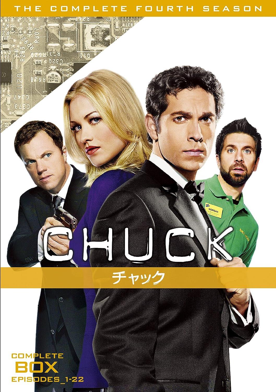 Amazon chuck amazon chuck dvd tv voltagebd Choice Image