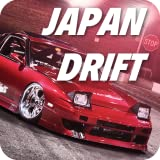 JAPAN DRIFT D1GP