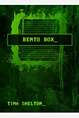 Bento Box (The Gray Hat Series Book 1) Kindle Edition