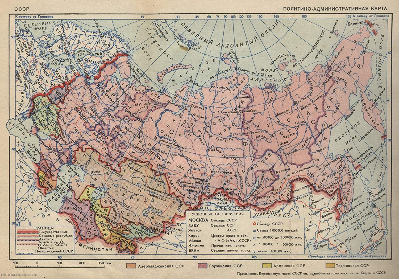 Maps of Soviet Union – CCCP. Map The Union of Soviet Socialist USSR