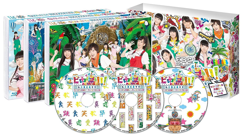 エビ中島!!!~モラトリアムは永遠に…ディレクターズカット版~ BOX1 [Blu-ray] B014P749A0