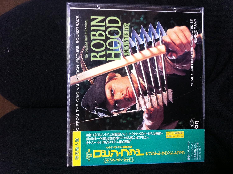 ロビンフッド~キングオブタイツ B000UVIFU6